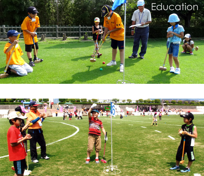 Éducation Groundgolf